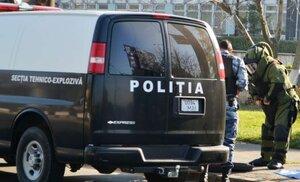Сегодня в полицию сообщили о заложенной бомбе на Рышкановке