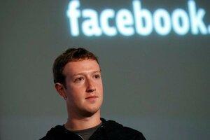 В Facebook появится кнопка «не нравится» для сочувствующих
