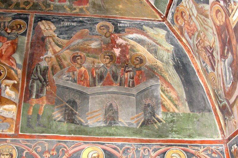 Три отрока в пещи огненной. Фреска XVII века в монастыре Сливница, Македония.