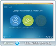 Фоторедактор - Ashampoo Photo Card 2.0.2 RePack by FanIT
