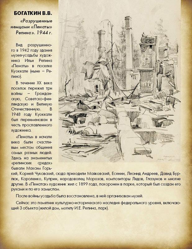 https://img-fotki.yandex.ru/get/15543/19735401.eb/0_8ed8f_c546331c_XL.jpg