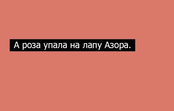 20 волшебных фраз-палиндромов, которые одинаково читаются слева направо и наоборот