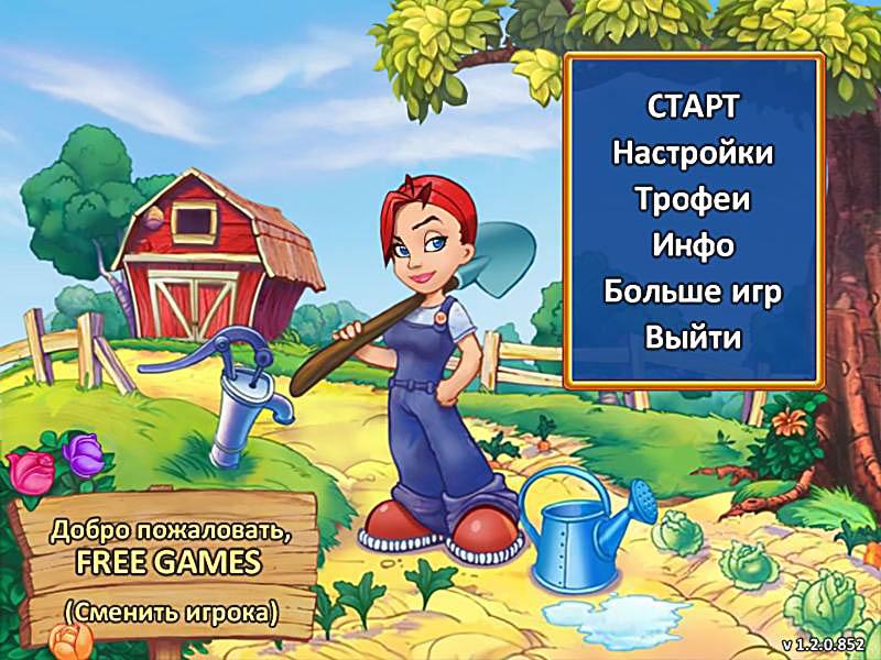 Чудесный огород | Farm Craft (Rus)