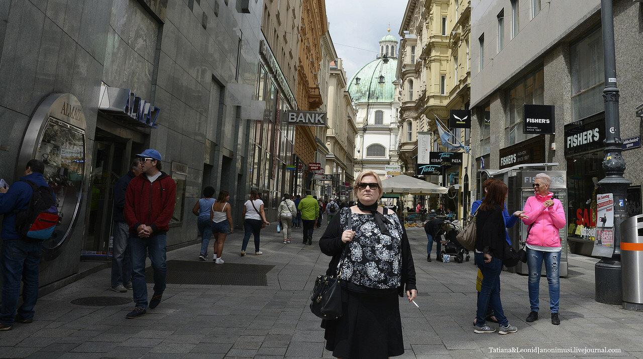 Импортные люди. Вена. Австрия.