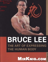 Книга Bruce Lee - The Art Of Expressing The Human Body