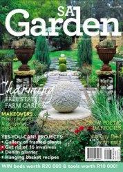 SA Garden - №5 2012