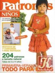 Журнал Patrones ninos №254