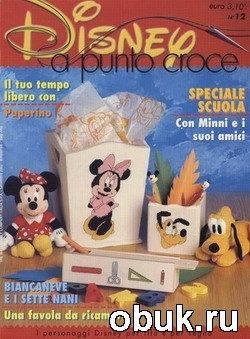 Disney a punto croce №12 2003