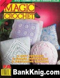 Журнал Magic Crochet № 90