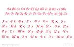 00300_00100_MonotypeCorsiva.jpg