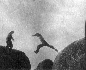 Мой отец, 1948 год, на скале Перья