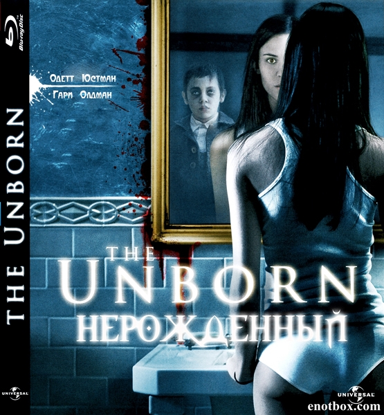 Нерожденный / The Unborn (2009/BDRip/HDRip)