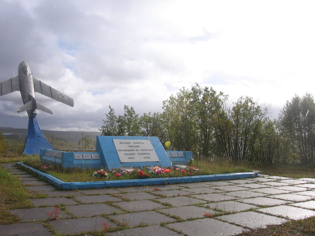 Шонгуй 2010