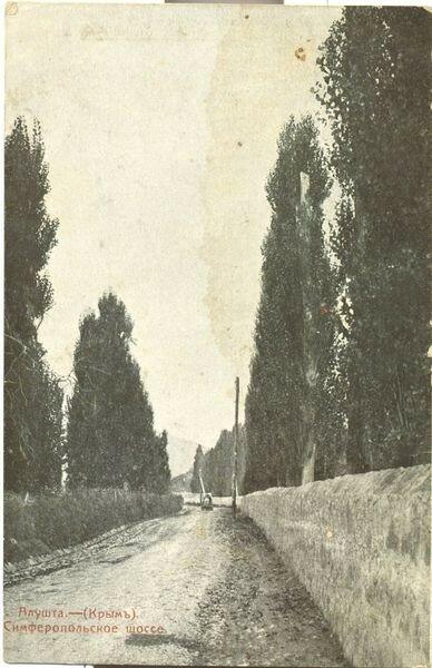 Крымская открытка 2.jpg