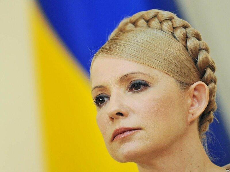 премьер Тимошенко