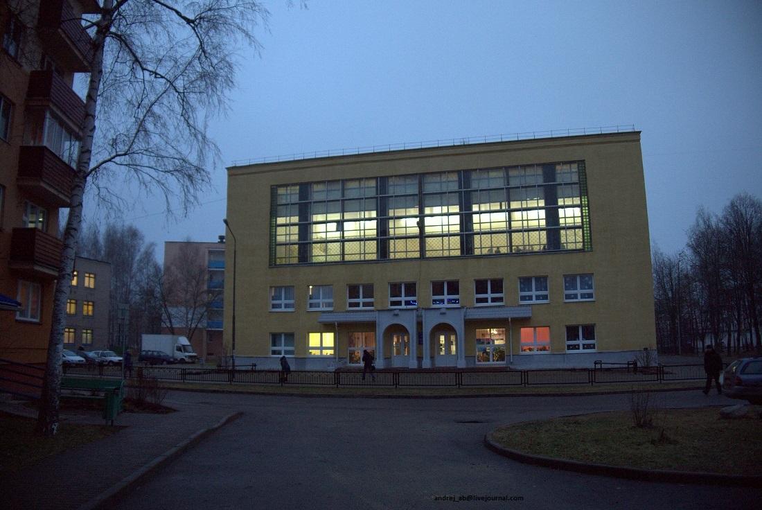 Физкультурно-оздоровительный центр Изумруд в Новополоцке.