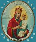 2-Икона Божьей Матери — Споручница грешных.jpg