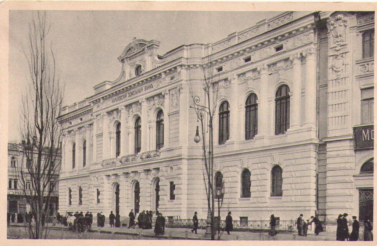 Земельный банк