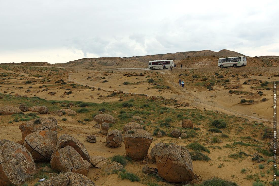 долина каменных конкреция
