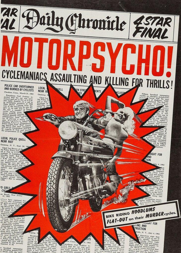 Motor Psycho! (Eve Productions, 1965).jpg