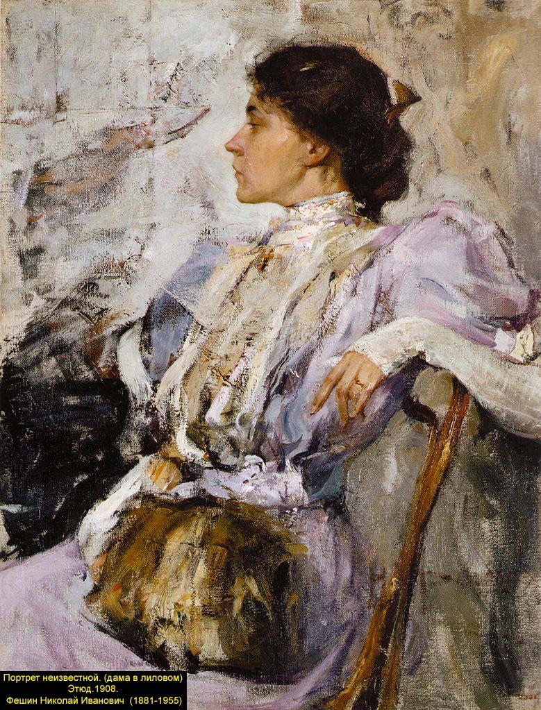 Портрет неизвестной (Дама в лиловом). Этюд. 1908, Фешин Николай Иванович (1881-1955).jpg