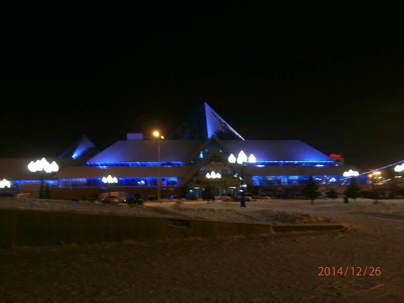 """Торговый центр """"Синегорье"""" (1)"""
