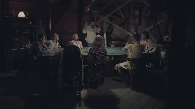 Игры в темноте-2014
