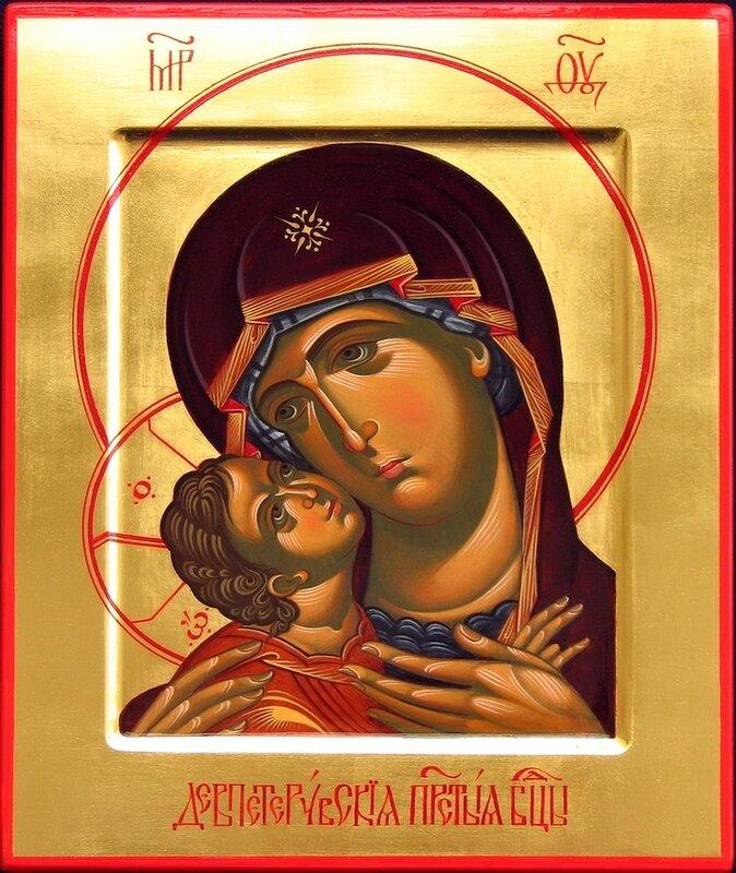 Девпетерувская икона Божией Матери.