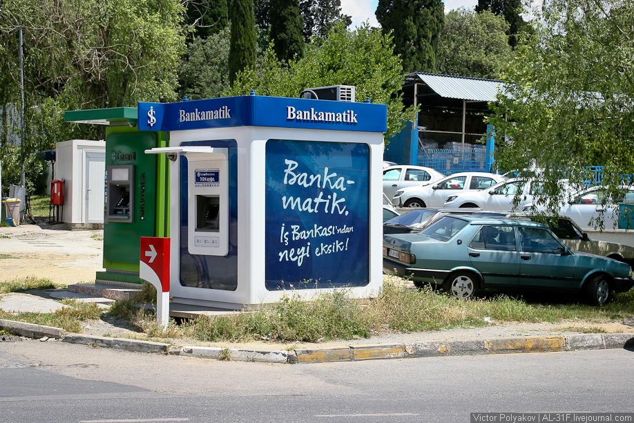 Стамбул. Небольшой банкомат.