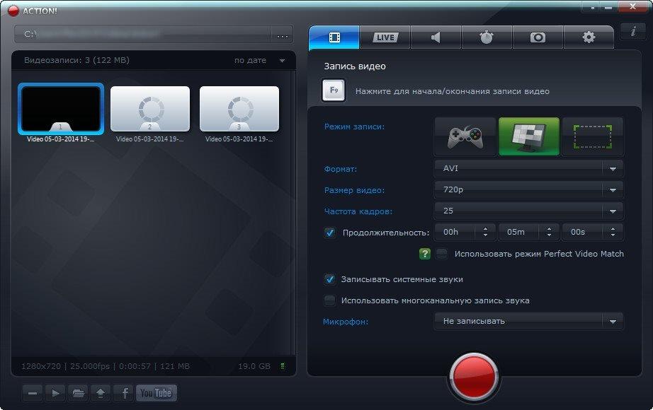 Mirillis action для windows 10 на российском