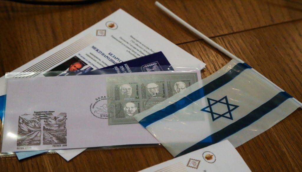 Израиль вцелях экономии закрывает посольства