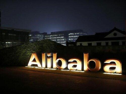 alibaba-sign.jpg