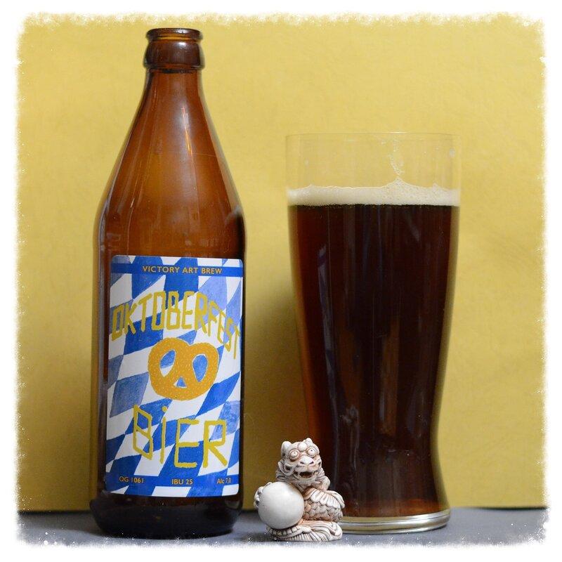 Victory Art Brew Oktoberfest Bier