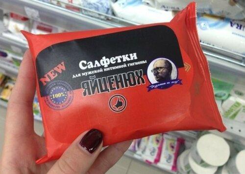 Хроники триффидов: «А нас за шо?»: щирые вопли на отказ России от зоны свободной торговли в рамках СНГ с Украиной