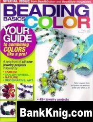 Special Issue from Bead & Button - Beading Basics Color № 01 2006