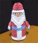 """Книга Оригами """"Дед Мороз"""""""