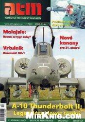 Журнал ATM 2003-12 (Armadni Technicky Magazin)