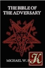 Книга Книга The Bible of the Adversary