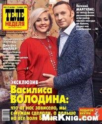 Журнал Теленеделя №43 2014