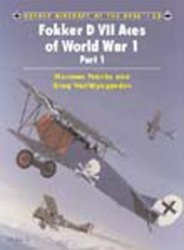 Книга Fokker D VII Aces of World War 1