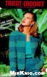 Tricot - Crochet № 976 1982