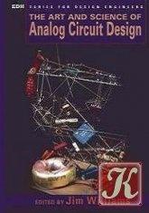 Книга The Art and Science of Analog Circuit Design