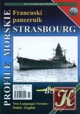 Книга Profile Morskie 75: Francuski Pancernik Strasbourg - the French Battleship Strasbourg