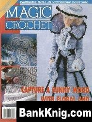 Журнал Magic Crochet №139, 2002