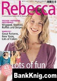 Книга Rebecca №29