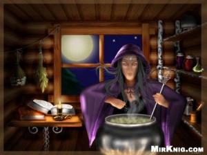 Книга Практическая подборка книг по магии