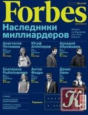 Журнал Книга Forbes № 6 июнь 2015