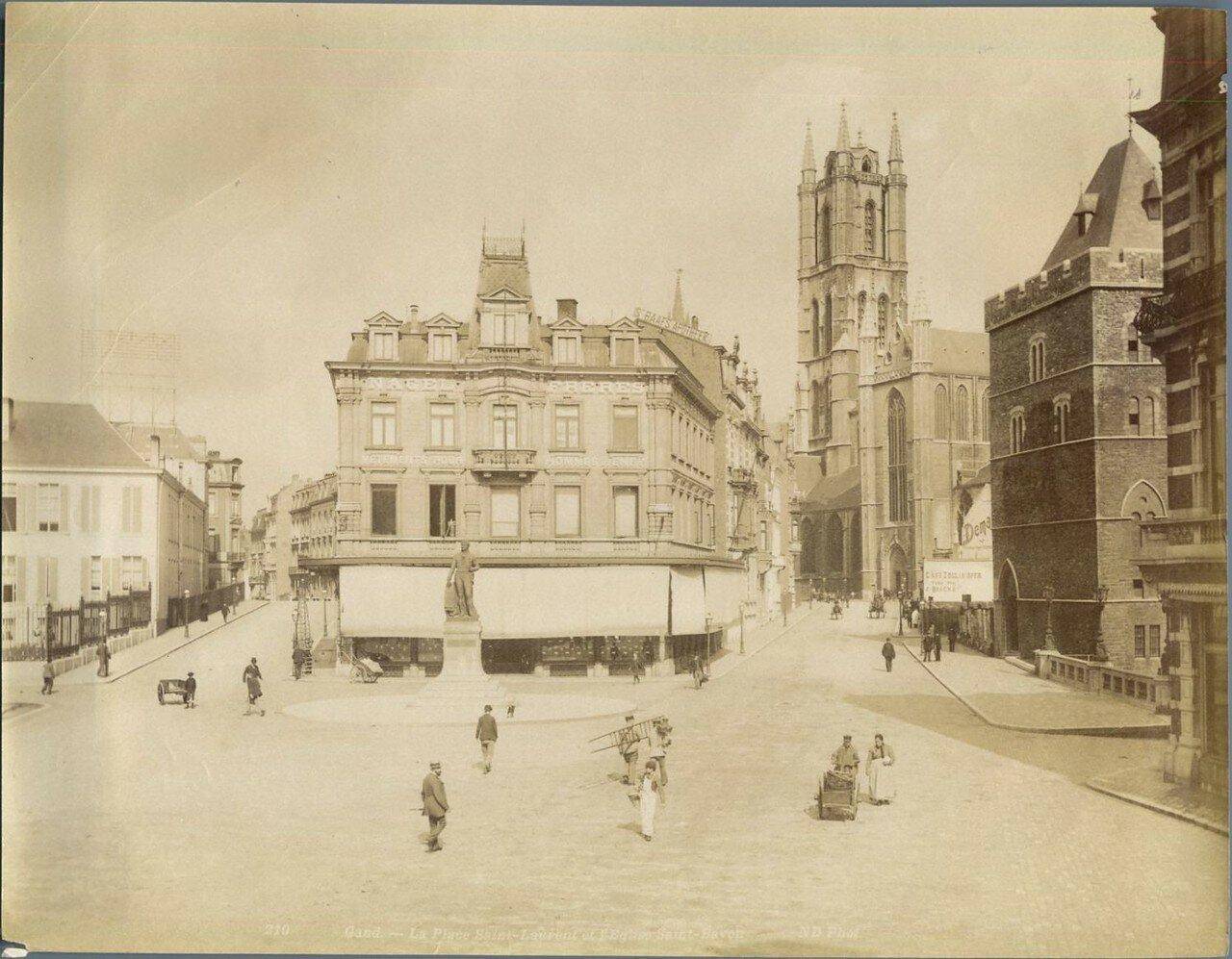 Гент. Площадь Сен-Лоуренс и кафедральный собор Св. Баво