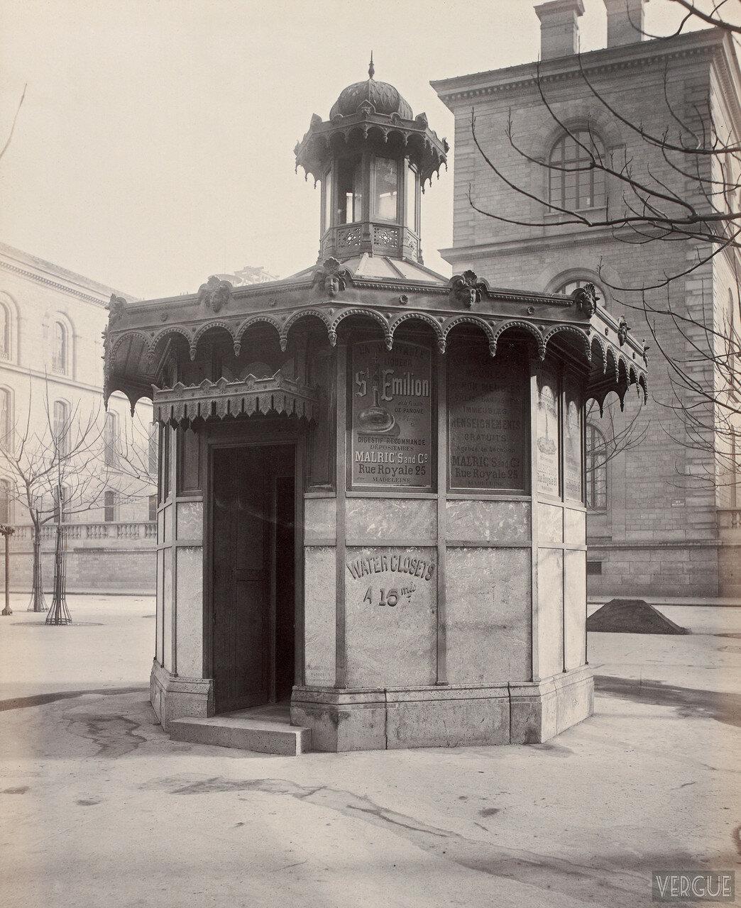 1875. Общественный туалет на городском рынке