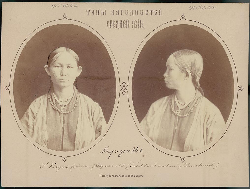 Киргизка 36 лет